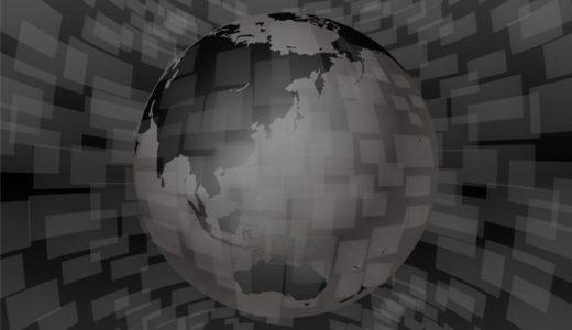 国家間のサイバー攻撃