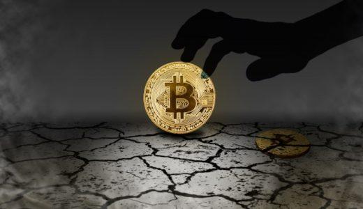 なぜ仮想通貨が流出するのか