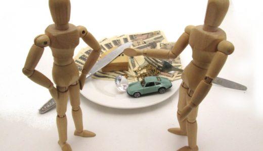 賠償保険の示談交渉