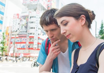 訪日外国人旅行者の現状と課題