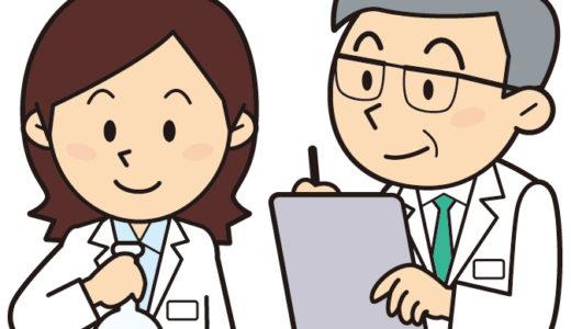 臨床研究法施行と臨床研究に関する賠償責任保険(治験賠償責任保険)とは
