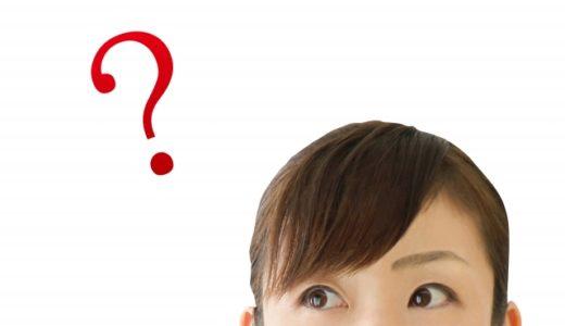 イベント保険で何に加入すべきか