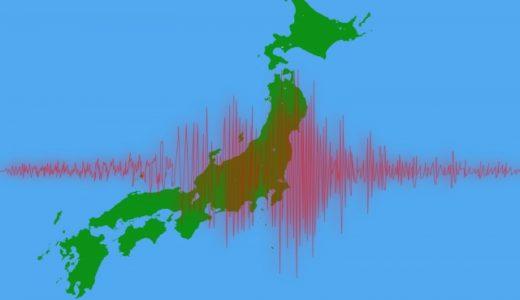 余震は続くでしょう