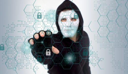 サイバー攻撃はシステム対応だけでは防げない