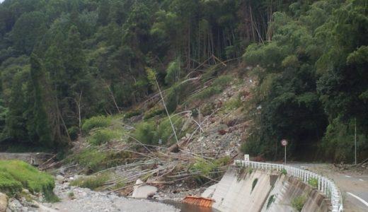 土砂災害は火災保険の補償内容の水災に該当します