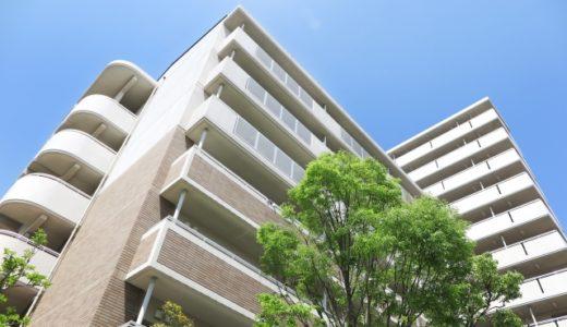 築年数の古いマンションでも、管理無料診断結果で保険料が下がる