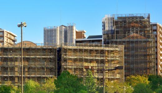 マンションの修繕積立金は定期的な見直しが必要