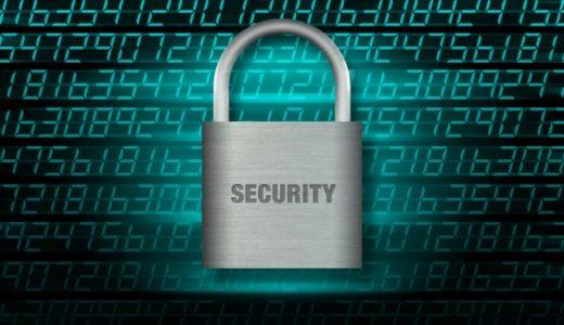 セキュリティ管理に必要なサービス