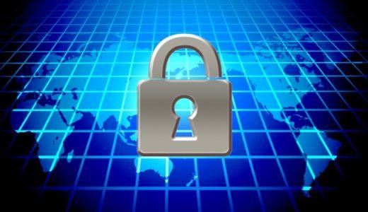 企業におけるサイバーセキュリティの必要性