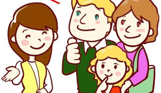 訪日外国人旅行保険のおすすめ付帯サービス3選!
