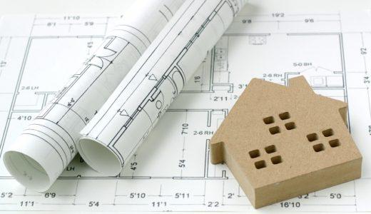 建築年割引の確認資料