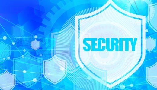 企業における情報セキュリティ体制