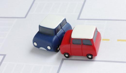 自動車保険の対物賠償