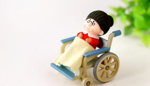 【保険のおはなし】「現物提供」型の保険商品