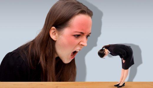 『顧客クレームへの対処に苦慮されたご経験は?』 ~弁護士費用保険コモンBizのご紹介その4~