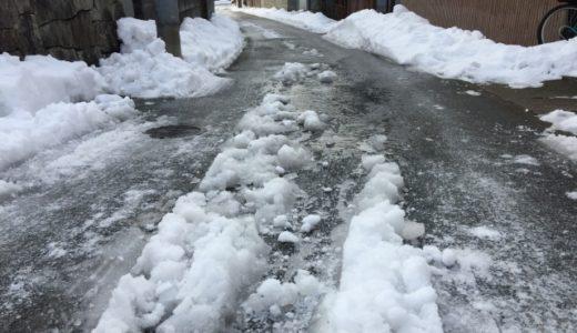 冬の身支度