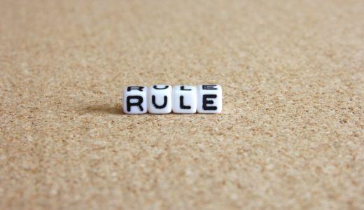 社会保険労務士 無期転換ルール