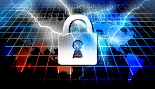 企業のサイバー攻撃の被害例と対策方法