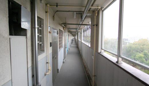 マンション共有部設備の老朽化対策