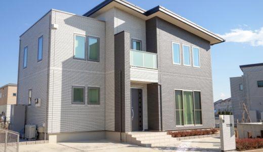 長期優良住宅は地震保険の割引が適用できます。