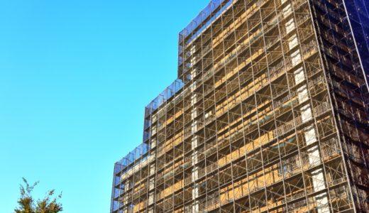 マンション共用部分の老朽化対策は様々な問題の予防になる
