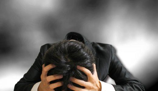 労務トラブル増えています。~弁護士費用保険コモンBizのご紹介その2~