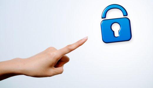 最低限必要なサイバーセキュリティ対策3選